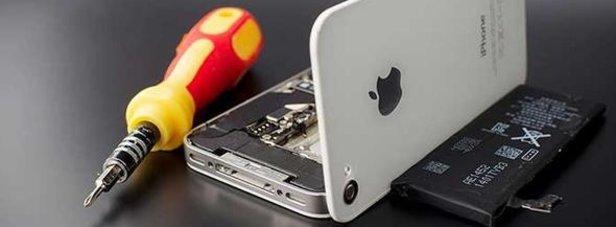 iPhone sahipleri dikkat! Ücretsiz değiştirecek...