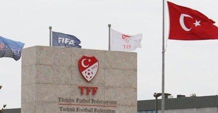 TFF'den Hakkari'deki hain saldırıyla ilgili başsağlığı mesajı