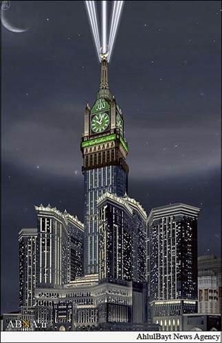 Dünyanın en yüksek saat kulesi
