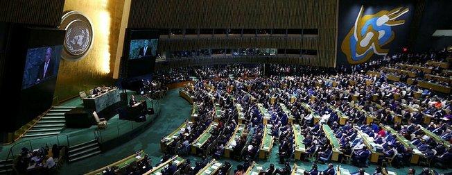 BM'deki tarihi Kudüs oylamasından kareler