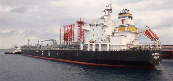 Türkiye, Yunan sahil güvenlik güçlerinin Türkiye'den Libya'ya patlayıcı madde taşıdığı gerekçesiyle alıkoyduğu gemi hakkında inceleme başlattı