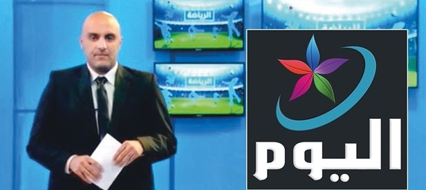 ABD, PKKya TV kurdu