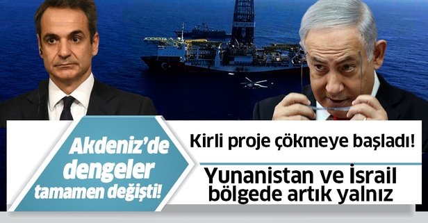 Doğu Akdeniz'de tüm dengeler değişti!