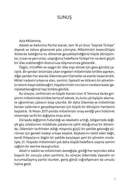 İşte AK Partinin seçim beyannamesinin tam metni