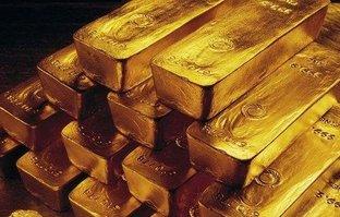 Bugün altın ne kadar?