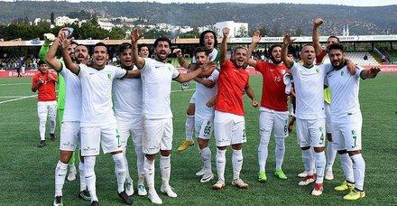 Ziraat Türkiye Kupasında günün sonuçları
