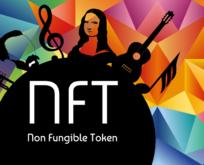 NFT nedir, ne anlama gelir? NFT coin nasıl alınır?