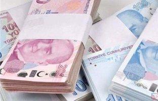 Bankalar teklifi sundu! Emekli promosyon zammı açıklandı