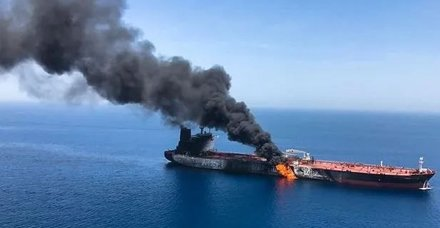 Son dakika... ABD'den Umman Körfezi'ndeki tanker saldırılarına ilişkin açıklama