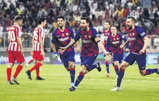 Lionel Messi istedi maaşlar indirildi