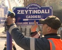 ABD Büyükelçiliği önündeki caddeye Zeytin Dalı tabelası asıldı