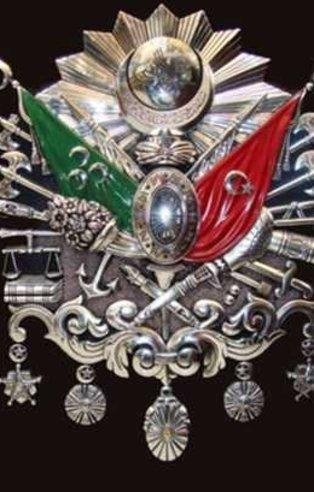 Osmanlı armasında büyük sır! Osmanlı arması sembolleri ve anlamları