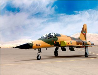 """İşte İran'ın yeni savaş uçağı: """"Kevser"""""""