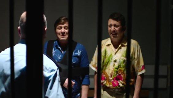 Çiftlik Bank Tosun Firarda filmi fragmanını yayınlandı