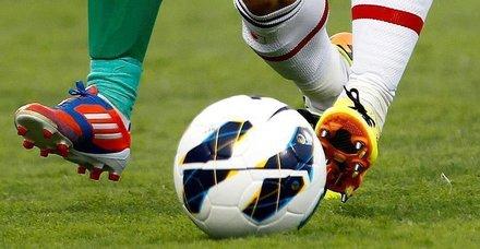 Süper Lig puan durumu! STSL 20. hafta maç sonuçları ile güncel puan durumu