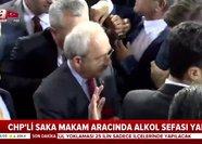 CHP'li Başkan Kamil Saka makam aracında alkol sefası yaptı!