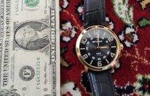 FETÖ'cünün evinden FETO imzalı kol saati çıktı