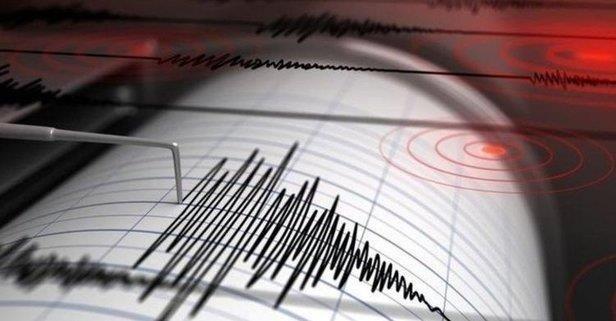 Son dakika: Ege Denizi'nde 4,6 büyüklüğünde deprem | Son depremler