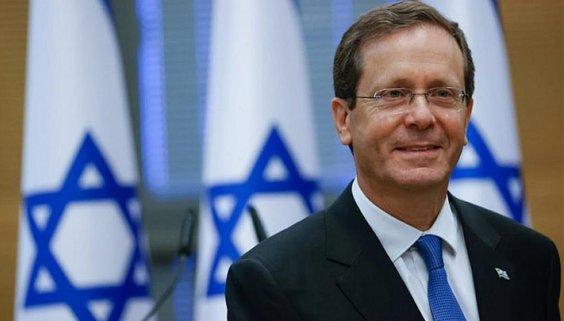 İsrail Cumhurbaşkanı Herzog'dan Başkan Erdoğan'a kahve teklifi