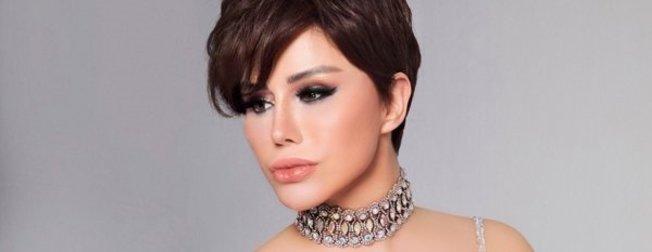 Şarkıcı Ceylan'ın yeğeni Nazlıcan Arkan: Teyze beni kurtar, ölmek istemiyorum