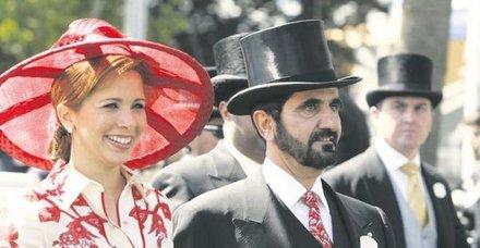 Dubai Şeyhi Maktum'un kaçan eşi Prenses Haya hakkında yasak aşk iddiası