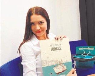 Dersimiz: Türkçe