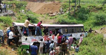 Ülke yasta! Otobüs kazasında 45 kişi öldü