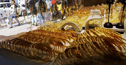 Altın fiyatları günü nasıl kapattı? Gram, çeyrek ve tam altın fiyatları bugün ne kadar? 5 Şubat güncel rakamlar