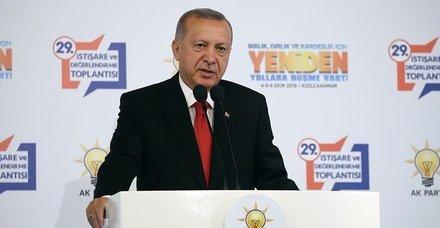Af 6 Ekim son dakika haberleri: Yargı Reformu ve af açıklaması! Mahkumlara af ve denetimli serbestlik şartları nedir? ile ilgili görsel sonucu