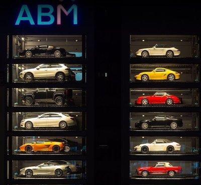 Dünyanın en büyük otomobil otomatı
