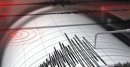 Son dakika: Erzincan'ın İliç ilçesinde korkutan deprem | Kandilli Rasathanesi son depremler