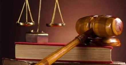 Kurul kararına itiraz hakkı var