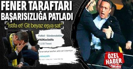 Fenerbahçe taraftarı başarısızlığa patladı