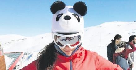 Panda Özge
