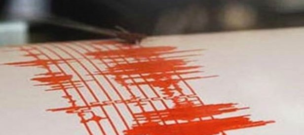 Ege Denizi'nde korkutan deprem! ile ilgili görsel sonucu