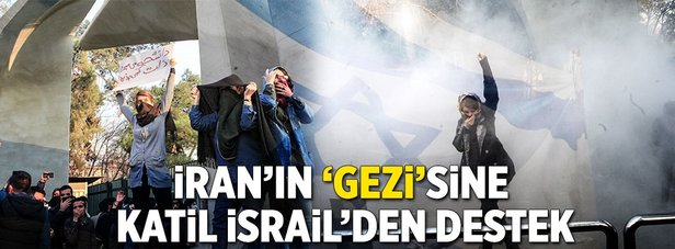 İsrailden İrandaki olaylarla ilgili açıklama