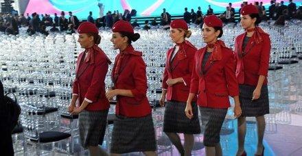 Türk Hava Yolları'nın (THY) yeni kıyafetleri görücüye çıktı! İşte THY'nin hostes kıyafetleri
