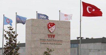 PFDK'den Galatasaray ve Fenerbahçe'ye ceza