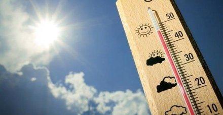 Hava durumu nasıl? Bugün hava nasıl olacak? İstanbul'da hava durumu nasıl?