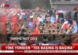 2007 genel seçimlerinde AK Parti seçim şarkısı: Tek başına iş başına